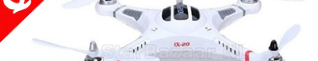 GPS RC Quadcopter