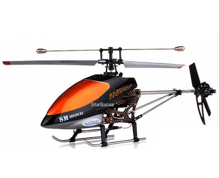 Double Horse 9100 Single Blade RC Helicopter