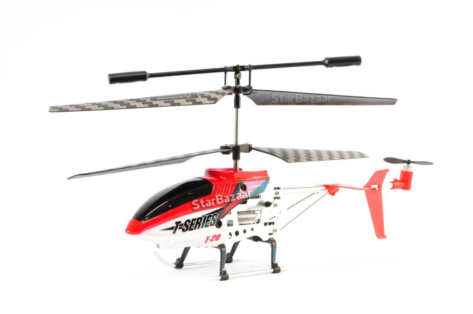 MJX T20 T620 Shuttle 3CH RC Helicopter